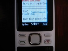 Babajob postings in local languages are sent to mobile phones using SMS.
