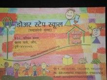 MyBook card with contact information in Marathi and English.